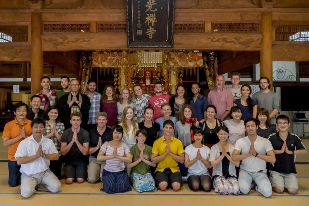 HELIO 2016 participants gather after practicing Zen meditation at a Buddhist temple on the Seto Inland Sea Island of Ōsakikamijima.